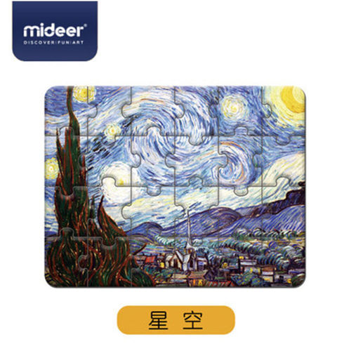 Picture of Mideer Artist Puzzle-The Starry Night