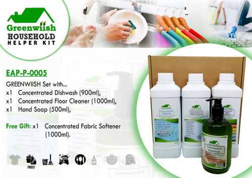 Picture of GREENWIISH 4 IN 1 SET with Concentrated Dishwash(900ml), Floor Cleaner(1000ml), Hand Soap(500ml) + Free Fabric Softener (1000ml)