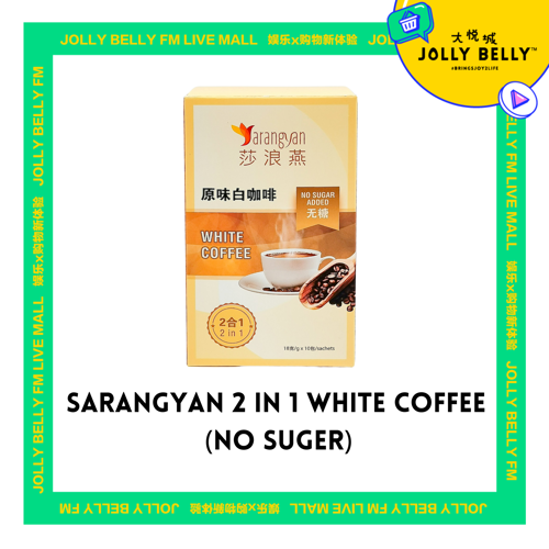 Picture of Sarangyan White Coffee